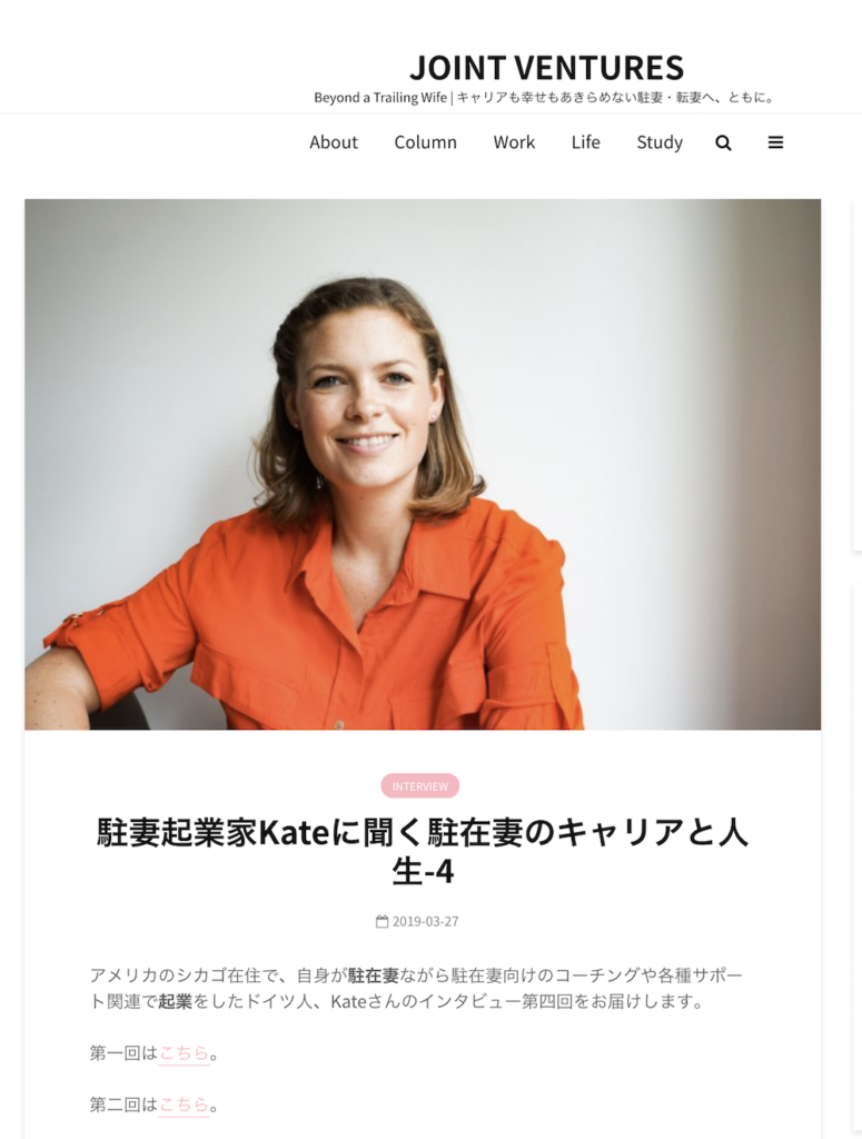 katharina von Knobloch, coach, joint ventures, interview, japan