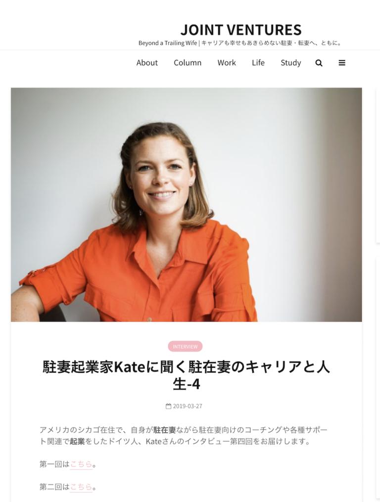 katharina von Knobloch, coach, joint ventures, interview, japan